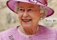 """92歲英國女王觀賞花展,中國館人員送女王""""蘭花"""",奶奶好喜歡!"""