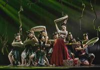 舞劇《大禹》亮相國家大劇院
