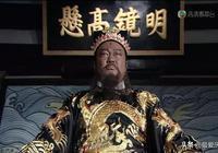 同樣罵皇帝,包拯的官運,為什麼比海瑞順?