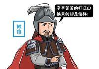 韓信一輩子最大的失誤:信錯了一個人,放跑了一個人