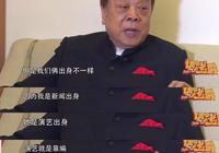 """倪萍承認與楊瀾的""""恩怨"""",趙忠祥的處理方式,讓倪萍敬佩!"""