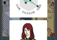 漫畫告訴你女生宿舍之深夜講個故事