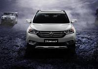 又一款自主SUV上市,1.6T+6AT+國六,11.99萬起,銷量或能翻盤