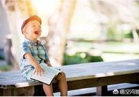 有沒有科學研究父母的性格會遺傳給孩子嗎?