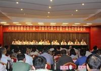 河南省慈善總會去年接收慈善款物10.63億元