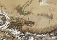 從新疆通往西藏之路對中國意味著什麼?地球知識局