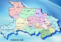 湖北省一個縣,人口超100萬,地處三省交界處