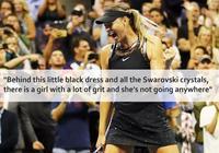 莎娃美網迎鳳凰涅槃:還記得美網的小黑裙嗎?她回來了