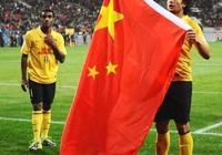 裡皮新一期國家隊大名單埃爾克森、李可在列,有望代表國家隊出戰世預賽,你怎麼看?