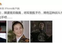 香江舊佳麗——鄭佩佩 一代劍膽琴心的鏗鏘女俠