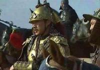 吳三桂兵力是清軍兩倍,為何還敗於康熙,且把墓地還保存下來?