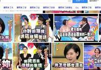 """""""吃吃""""的愛,蔡康永導演,關鍵是還有徐熙娣和林志玲!"""