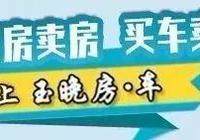"""""""炒菜放多酒了""""!昨晚玉林2男子酒駕被查後,竟這樣""""甩鍋"""""""