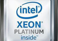 牙膏擠了一大管:Intel Xeon處理器內存處理性能最高提升159%