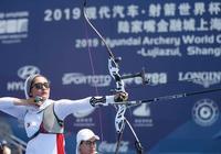 2019射箭世界盃登陸上海,陸家嘴上演百步穿楊