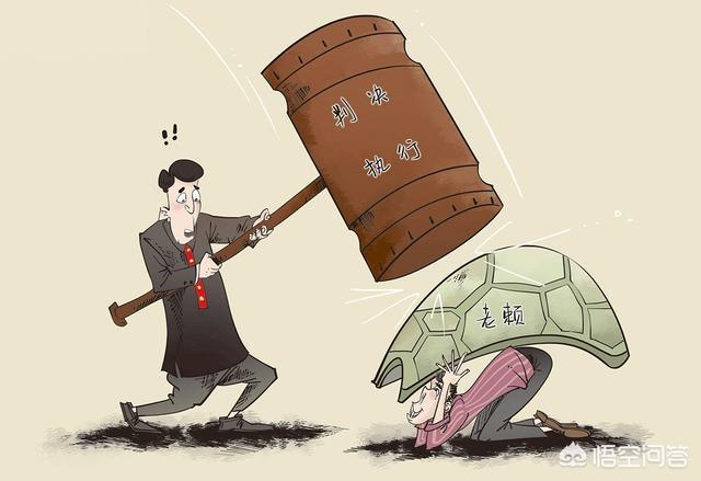 被執行人在法院強制執行過程中說沒有錢,怎麼處理?