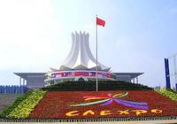 世界長壽城市跟著東盟博覽會刷屏