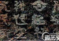 夏朝有文字嗎?中國古代夏朝的文字存在證據