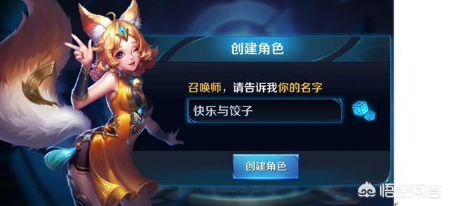 王者榮耀孫尚香玩家搞怪起了個ID,玩家爭相模仿,這麼逗的ID你見過嗎?