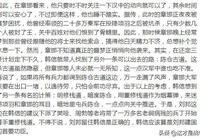 這一仗是劉邦軍事生涯中的亮點,後人卻編造歷史說是韓信的功勞