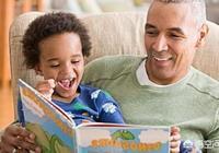 如何讓孩子愛上閱讀?