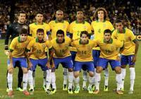 巴西足球的地位怎麼樣?