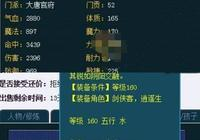 夢幻西遊:軍火商退遊前找老王,炸出60萬R神器,場面控制不住了