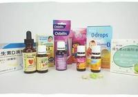 維生素D補充劑,哪款更適合你家寶寶