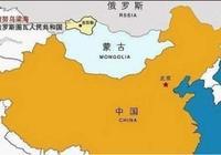 外蒙曾生活大量漢人,獨立後他們過得怎樣?渴望回家不知清朝滅亡