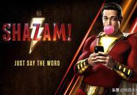 電影《沙贊》被人劇透,神奇家族登場,超人和黑亞當都會出現?