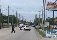 美國奧蘭多槍擊案致5人死亡