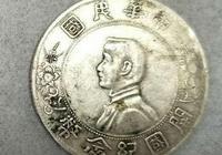 宣統三年大清銀幣