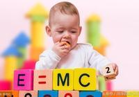 瞭解1.5—2歲寶寶5大年齡特點,學會家庭早教方法,養出聰明寶寶
