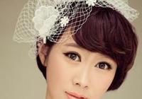短髮新娘的專屬髮型
