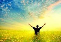 你覺得你每天生活得幸福嗎?
