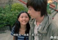 怎麼評價柴碧雲、孫紹龍主演的《我要和你在一起》?