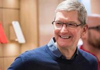 """""""库克:iPhone X并不贵,一天还不到一杯咖啡钱"""",你怎么看?"""