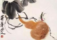 齊白石——葫蘆