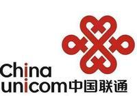 中國聯通的4G信號怎麼樣?