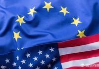 美國公開分裂歐洲,難道就不怕歐洲群起攻之?