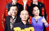 春晚節目單露出,佟大為楊紫成夫婦?林志玲將表演絕美水上芭蕾!