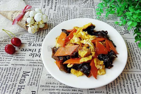 胡蘿蔔木耳炒雞蛋
