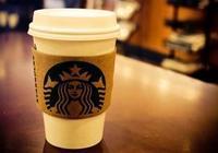 星巴克的咖啡哪種最好喝?