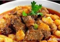 土豆燒牛肉怎麼做好吃?