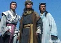 胡軍版《天龍八部》無論是選景、製作,還是作品還原度上,感覺都優於黃日華版《天龍八部》,為什麼網上一些人喜歡貶低前者捧高後者?