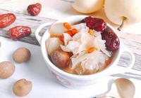 冰糖雪梨銀耳羹 日常必備清熱解毒養生湯