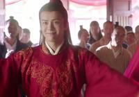 周芷若婚禮,趙敏霸氣搶親,張無忌的這些表情細節處理卻有點錯位