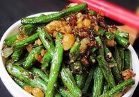 家常乾煸豆角你會做嗎?快來看看真正的乾煸豆角是怎麼做最好吃!