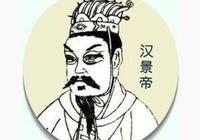 母親慄姬輸給王娡,太子之位被漢武帝奪走的劉榮,最後的結局怎麼樣了?你怎麼看?