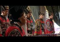 大明王朝:第一集御前會議入場順序的深意,親疏遠近昭然若揭!